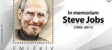 Стив Джобс появился на почтовых марках