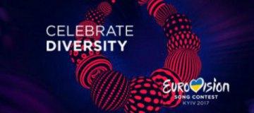 Россия отказалась от участия в Евровидении-2017