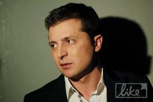 Против Владимира Зеленского возбудили уголовное дело