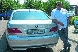 Повалий продала свой роскошный BMW сельскому жителю