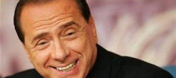 """На вилле Берлускони обнаружили секретное """"логово"""""""