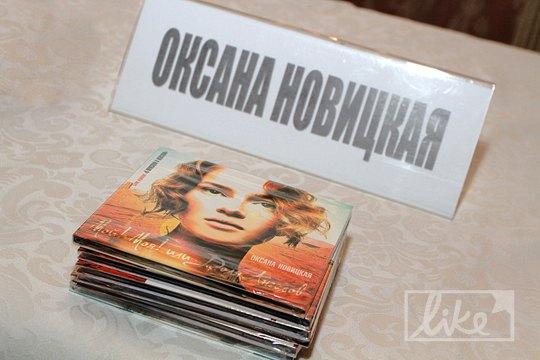 Аудиокнига Оксаны Новицкой