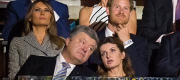 """Порошенко с женой в компании принца Гарри и Мелании Трамп посетили открытие """"Игр Непокоренных"""""""