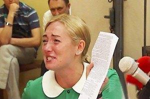 Розинскую признали виновной