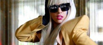 Леди Гага хочет родить ребенка от донора спермы