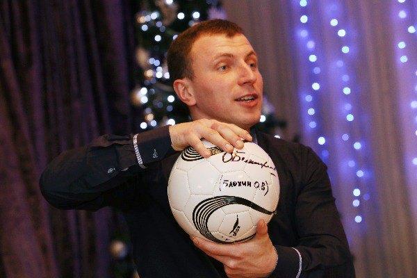 Мяч с автографом Олега Блохина