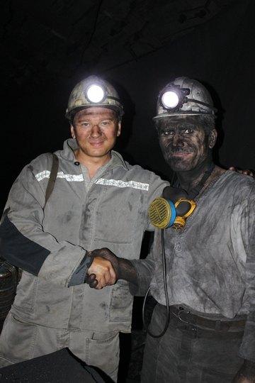Тимофей Нагорный с шахтером