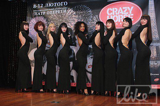 Участницы Crazy Horse