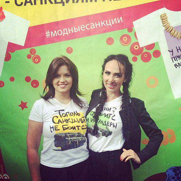 Анастасия Задорина и Ксения Мельникова