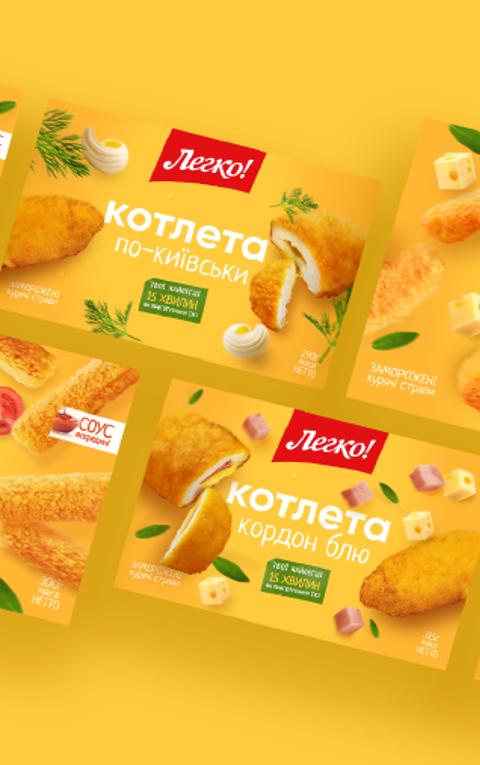 Замороженные блюда из курятины ТМ «Легко» появятся на полках в новом дизайне и с фирменными соусами