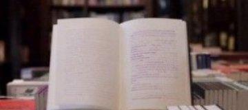 В Аргентине издали книгу с исчезающими чернилами