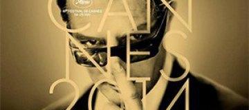 Сегодня в Каннах наградят лучшие фильмы фестиваля