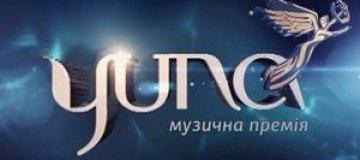 """""""YUNA 2015"""": В Киеве огласили победителей премии"""