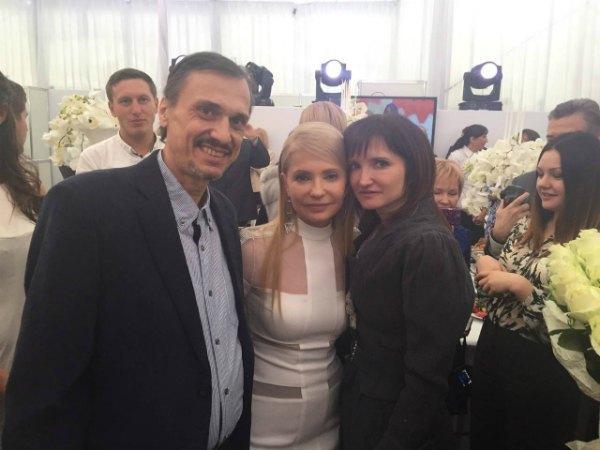 Юлия Тимошенко с соратниками