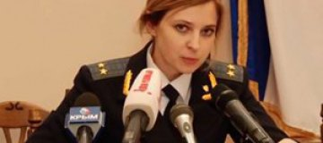"""Крымский прокурор: """"Я не хочу жить в бандеровской, нацистской стране"""""""