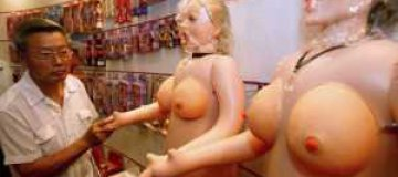 В Голландии появятся проститутки-роботы