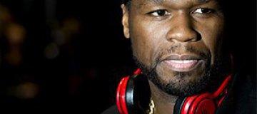 """50 Cent"" объявил себя банкротом"
