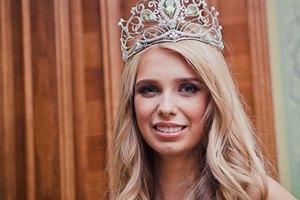 """Конкурс """"Мисс Украина Вселенная"""" провели в гостинице"""