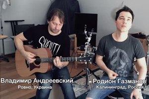 Сын Газманова призвал украинцев и россиян к миру