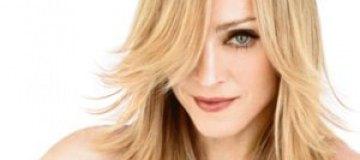 Новый сингл Мадонны попал в интернет