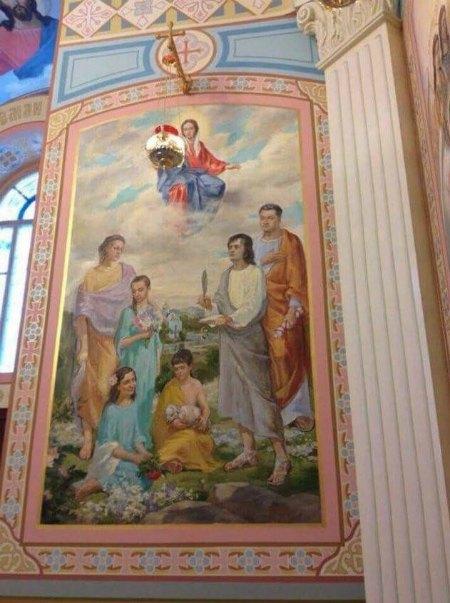 Такую роспись якобы нашли в домовой церкви Порошенко