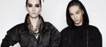 Эмо-группа Tokio Hotel будет защищать животных в Украине