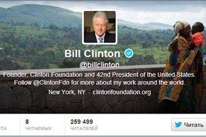 Билл Клинтон завел Twitter