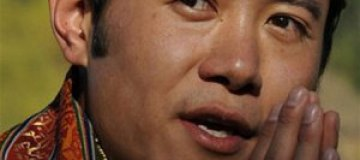 Король Бутана женился на простолюдинке