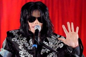 ФБР утверждает, что Джексон платил юношам за домогания