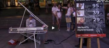 В Киеве пианист-виртуоз установил музыкальный рекорд в поддержку узников Кремля