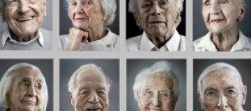 Счастливы в 100 лет