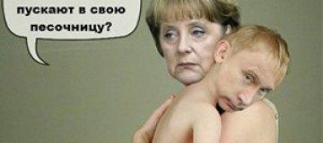 """""""Дружбу"""" Меркель и Путина увековечили в фотожабах"""