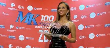 Ани Лорак стала рекордсменкой российской музыкальной премии