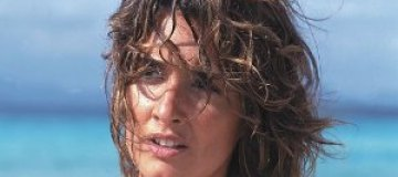Паз Вега показала фигуру на испанском пляже