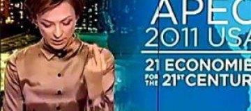 Российская ведущая показала средний палец в прямом эфире