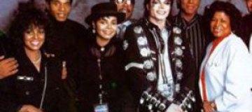 Семья Майкла Джексона заработает $310 млн на его смерти