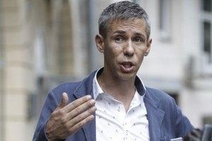 Алексею Панину грозит до пяти лет тюрьмы