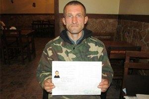 Российский актер добился права стать гражданином Украины