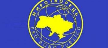 """В базу """"Миротворца"""" попали четыре российских актера"""