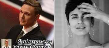 Нардеп Высоцкий женился на стилисте