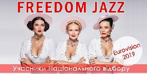 Вокалистка Freedom jazz стала мамой