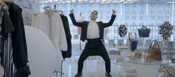 Новый клип PSY запретили на корейском ТВ
