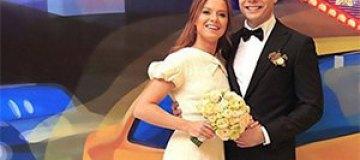 Юлия Савичева наконец-то вышла замуж
