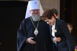 Людмиле Янукович вручили орден в честь юбилея Крещения Руси