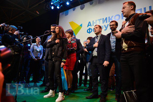 "Но Руслана чувствовала себя на коне и сразу затянула гимн ""как на Майдане"""
