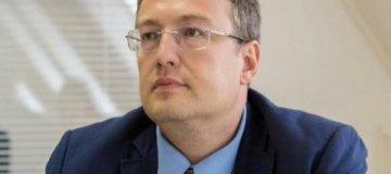 Антон Геращенко скоро станет отцом