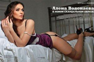 Водонаева снова разделась для Playboy