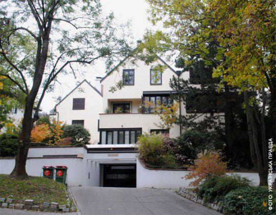 У Алексея Азарова дом в элитном районе Вены