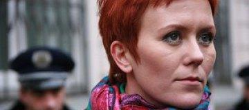 Анна Гуцол явилась на допрос в главное управление МВД