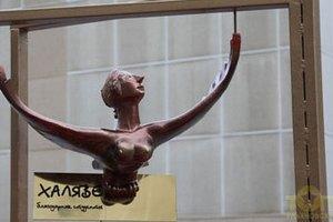 В Ульяновске появился памятник халяве